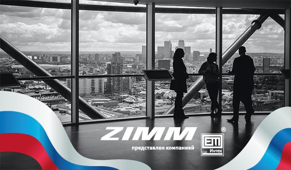 Historia de ZIMM 2021-2
